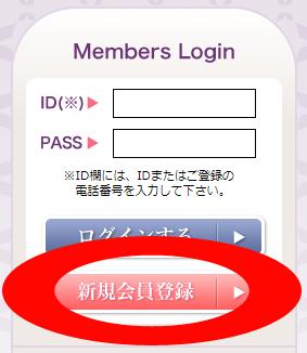 フィール登録